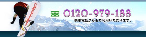 スキー場バイト求人サイト