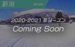 妙高高原スキー場