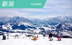 湯沢スキー場バイト